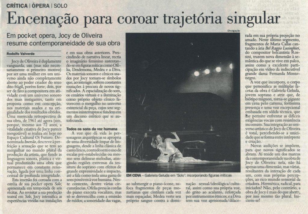 Rodolfo Valverde | Jornal do Brasil