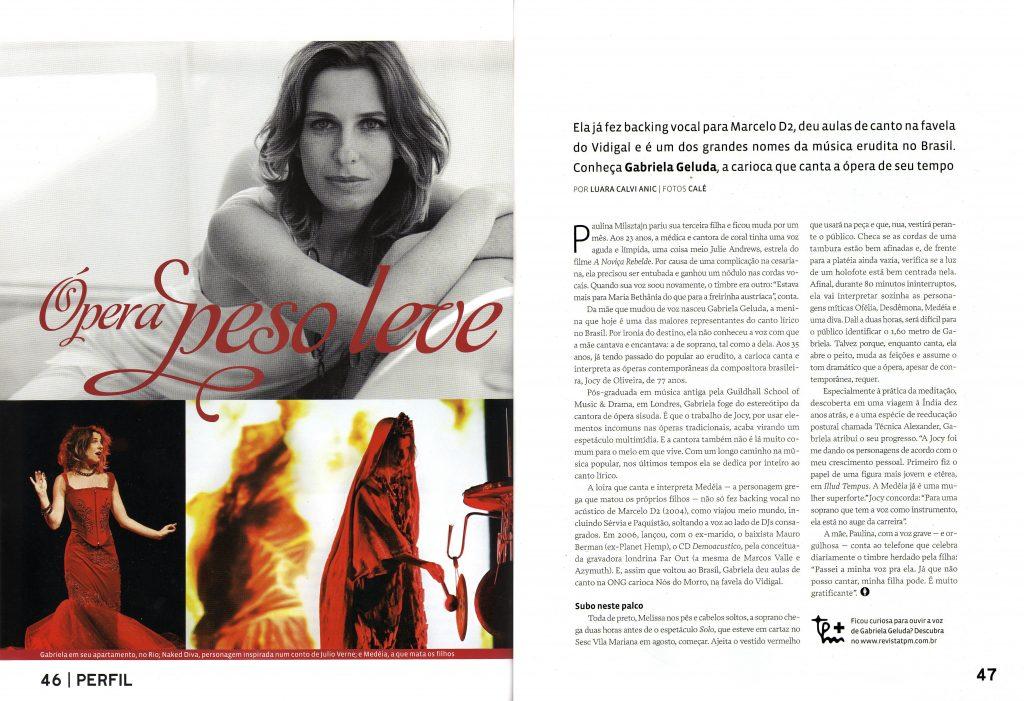 Luara Anic | Revista TPM,   10/ 2008